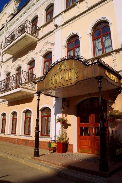 Отель Гарни, Минск, Беларусь