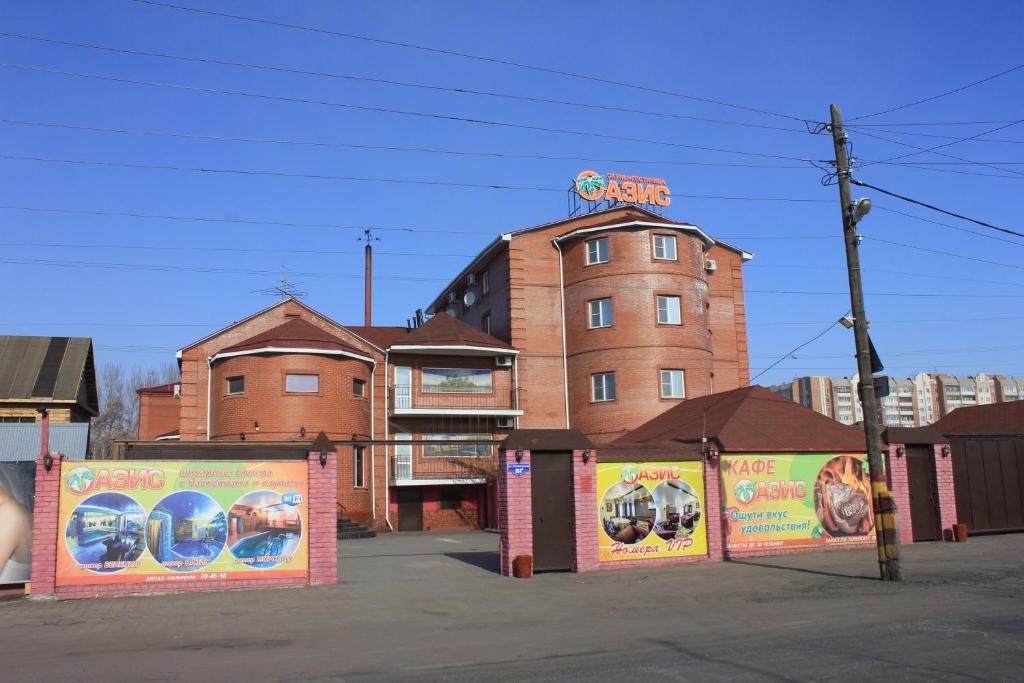 Отель Оазис, Омск