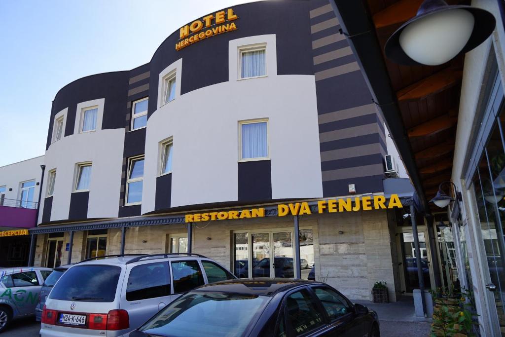 Hotel Hercegovina, Мостар, Босния и Герцеговина