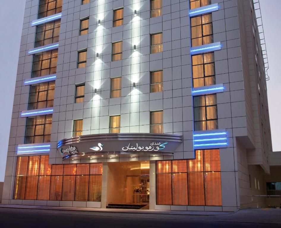 Cosmopolitan Hotel Dubai - Al Barsha, Дубай, ОАЭ