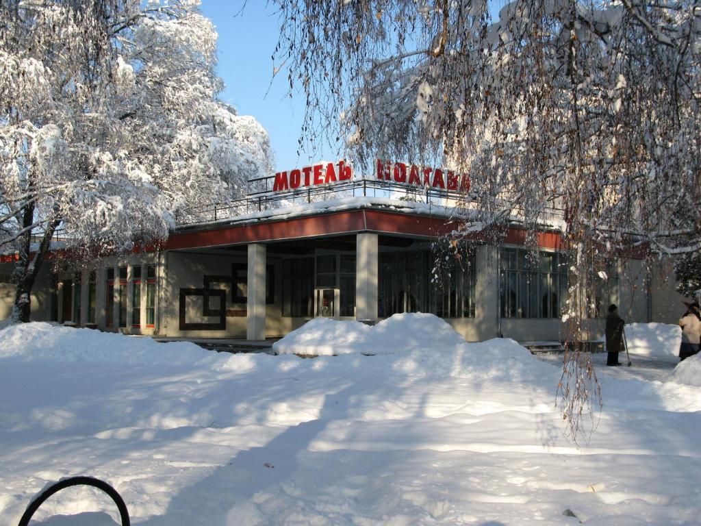 Мотель Полтава, Украина