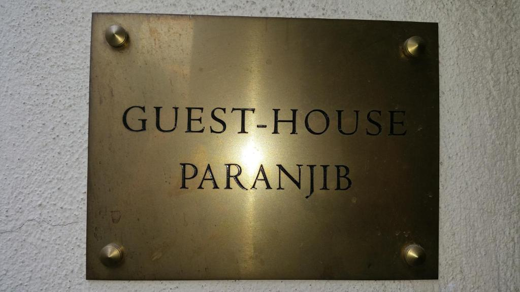 Paranjib Guesthouse