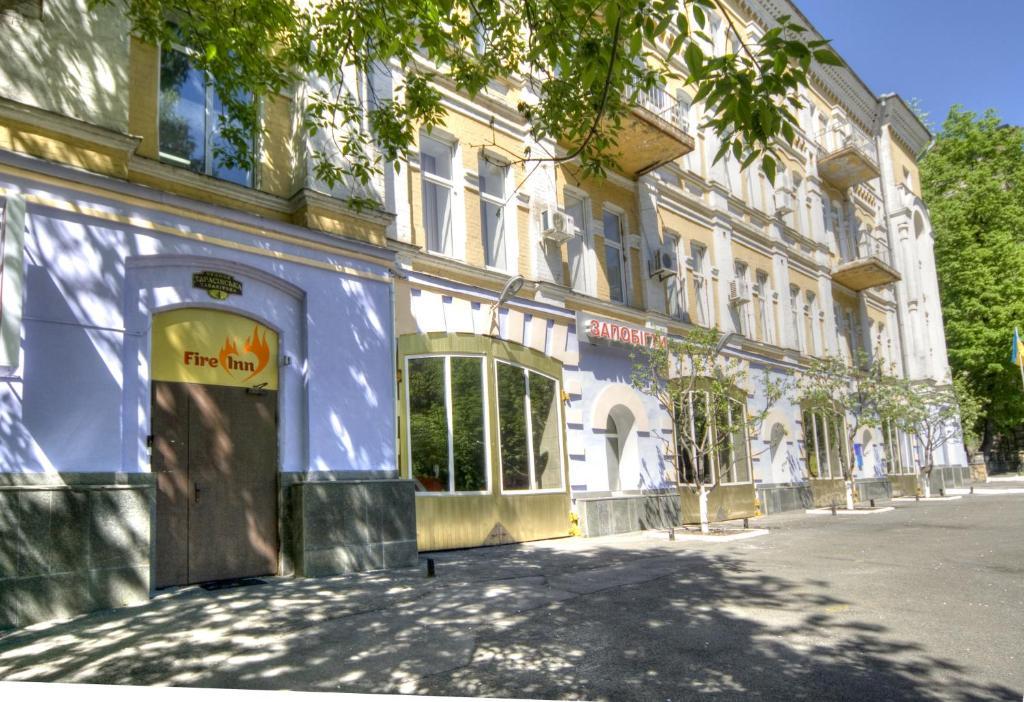 Отель Fire Inn, Киев, Украина