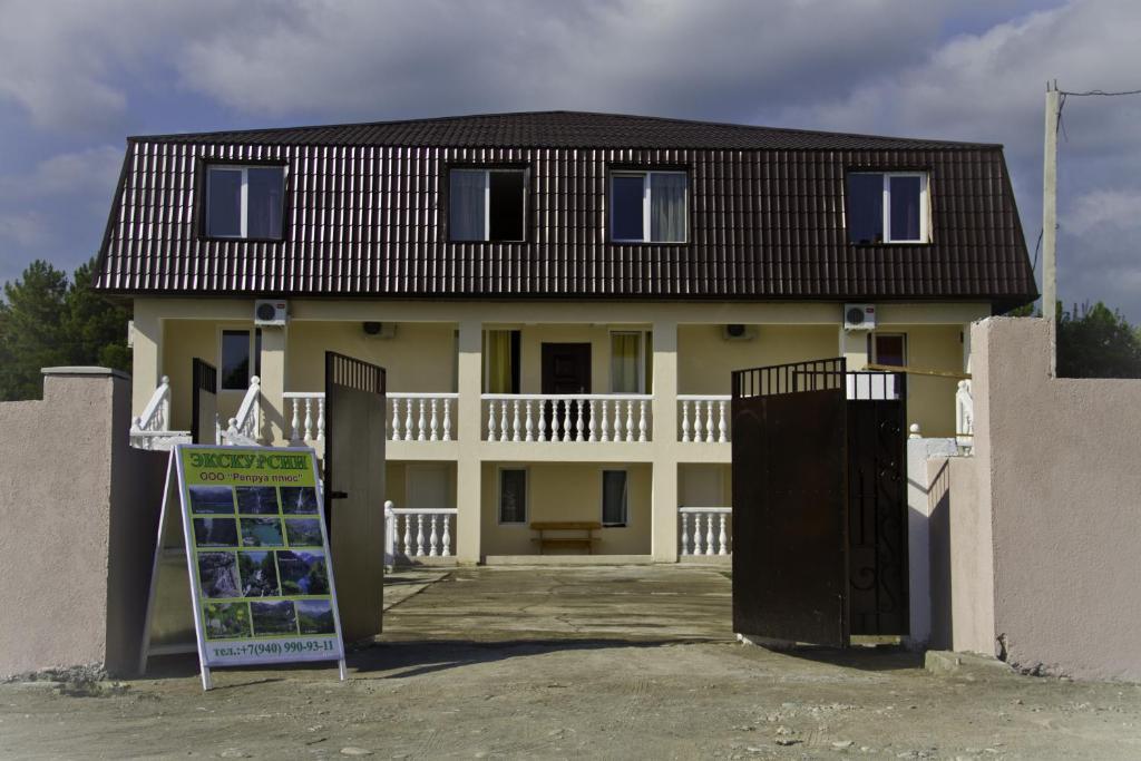 Гостевой дом Апсны, Цандрипш, Абхазия
