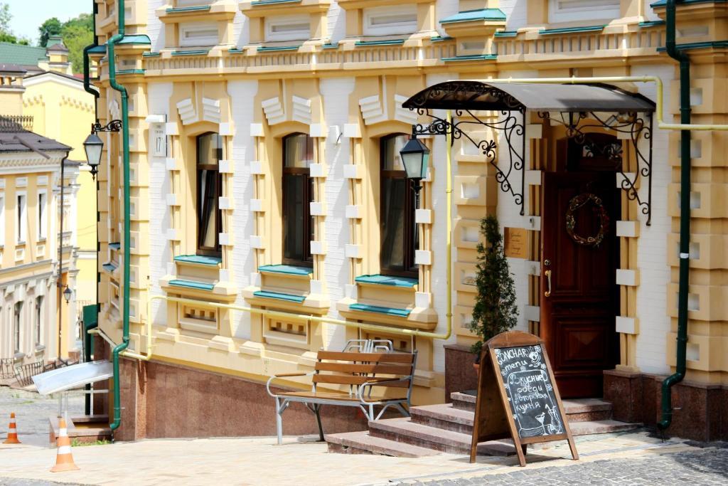 Отель Гончар, Киев, Украина