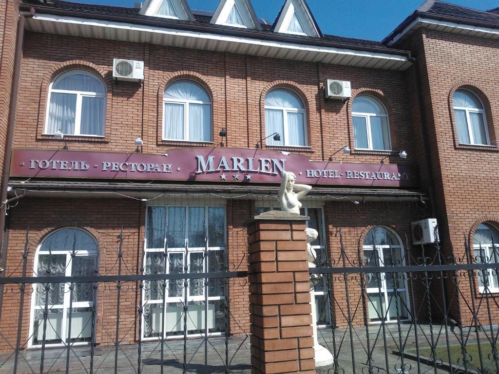 Отель Marlen, Ровно, Украина