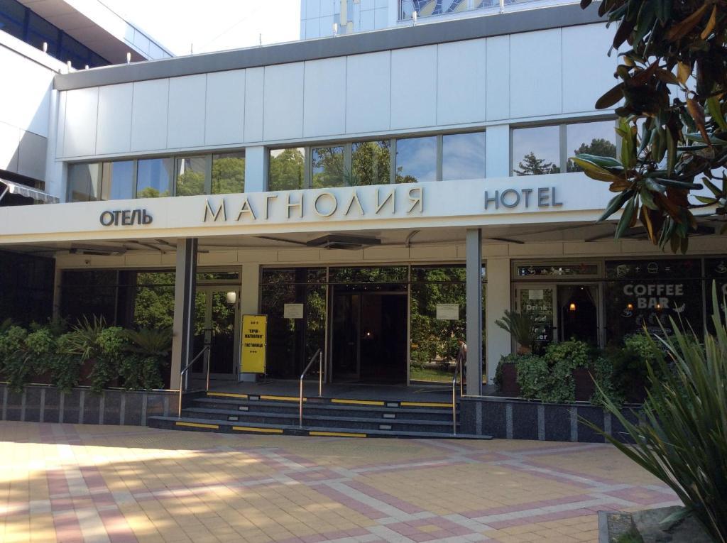 Отель Сочи-Магнолия