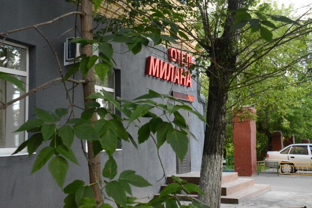 Отель Милана на Дубровской, Москва