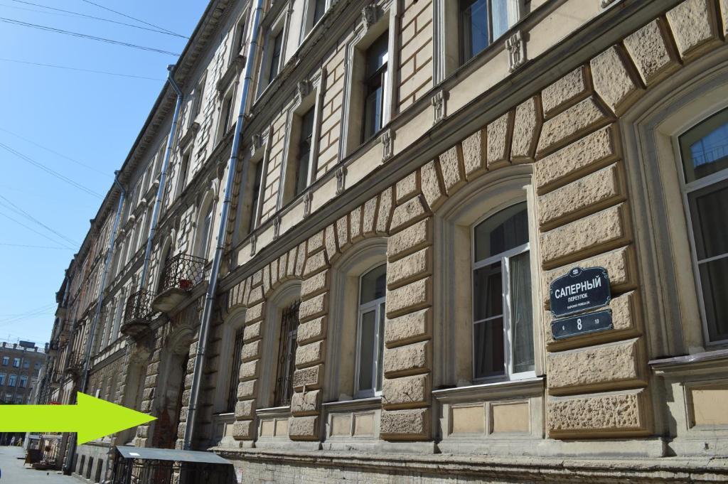 Хостел Bagel, Санкт-Петербург