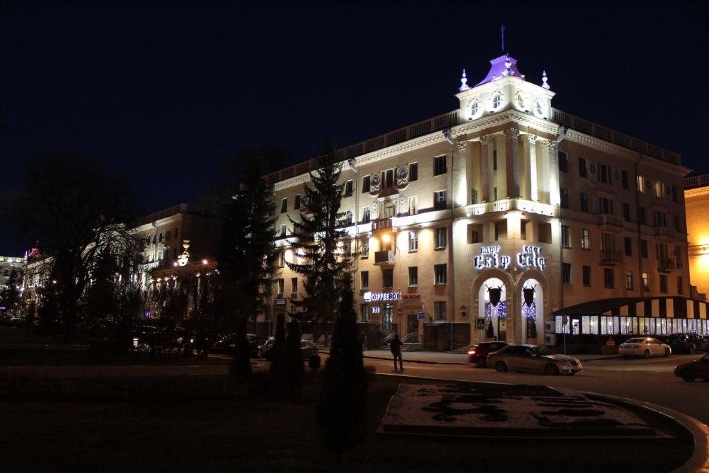 Апартаменты Парк Горького, Минск, Беларусь