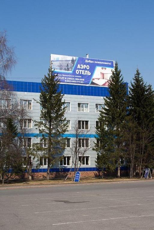 Гостиница Аэроотель, Богашево