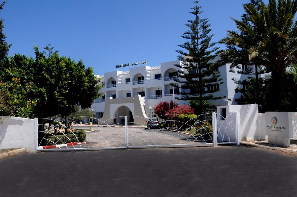 Парк-Отель Residence Kantaoui, Порт Эль-Кантауи