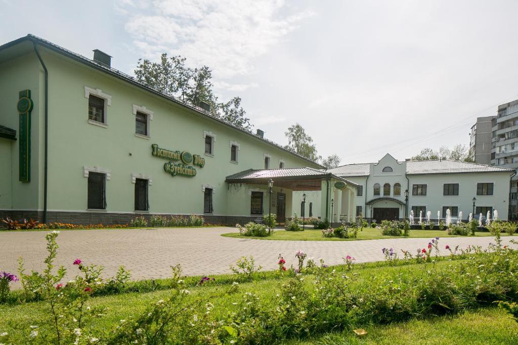 Гостевой двор Зуевский, Орехово-Зуево