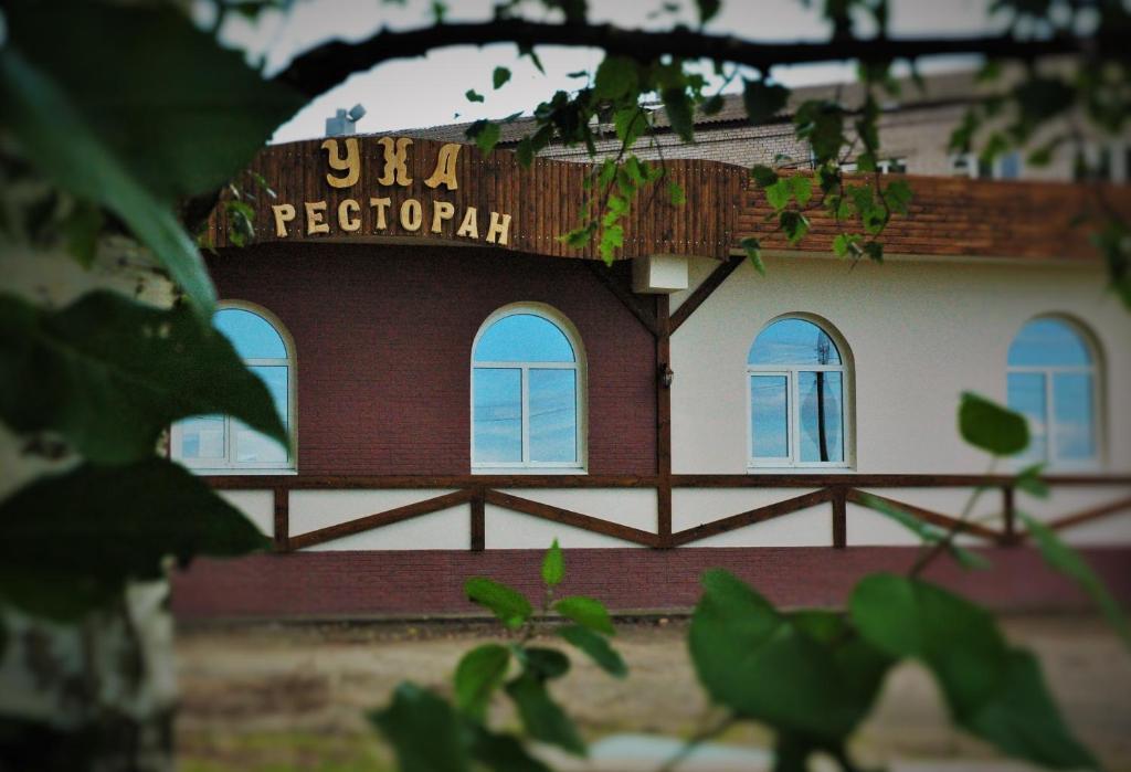 Мини-отель Солнце и Луна, Осташков