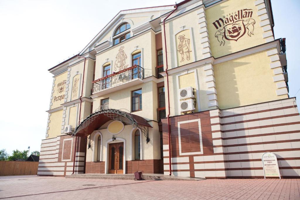Отель Магеллан Хаус, Бор