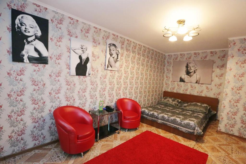 Апартаменты Киев ПаркХаус, Петропавловск, Казахстан