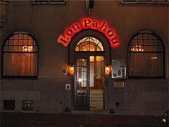 Hostellerie Lou Pahou, Ронсе, Бельгия