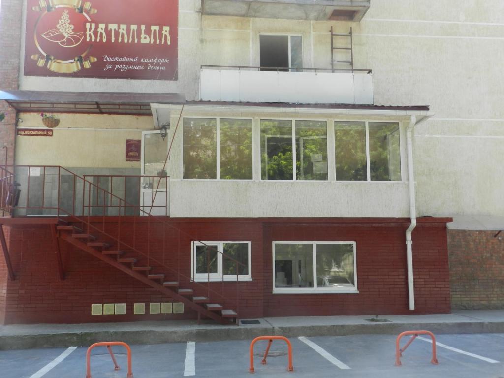 Гостиница Катальпа, Волгодонск