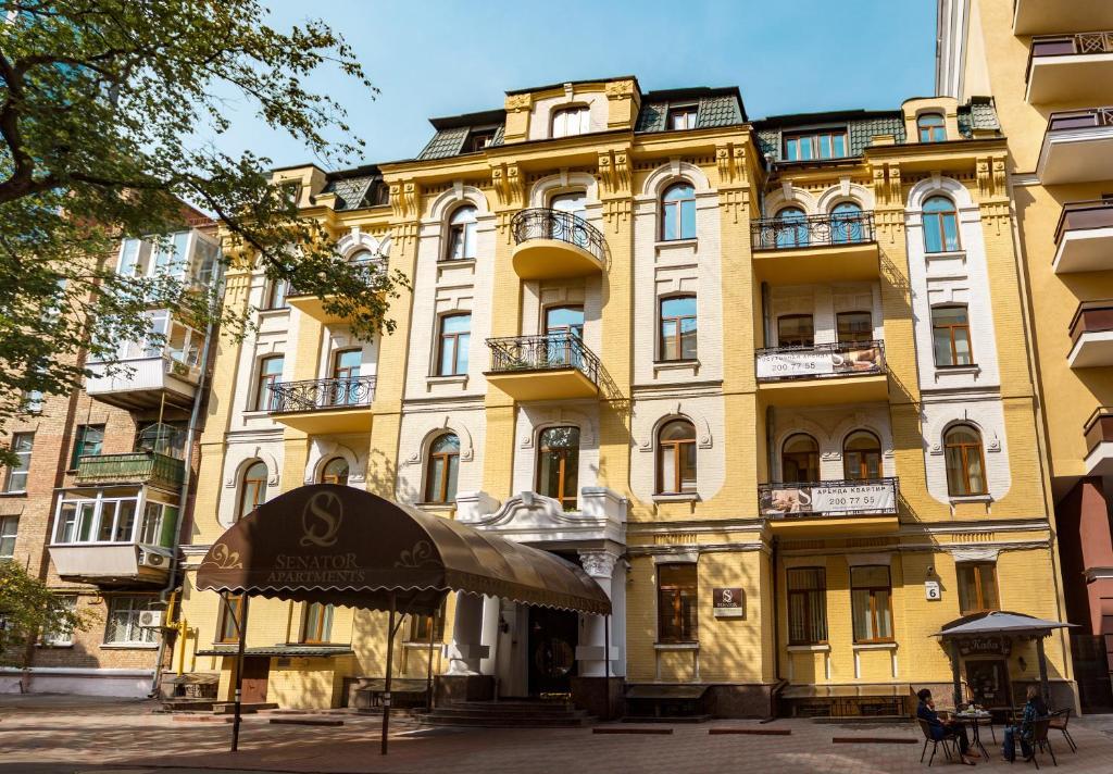 Апарт-отель Senator City Center, Киев, Украина