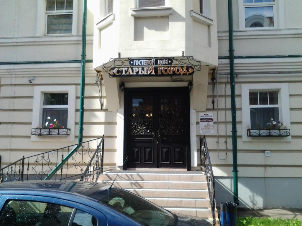 Отель Старый город, Казань