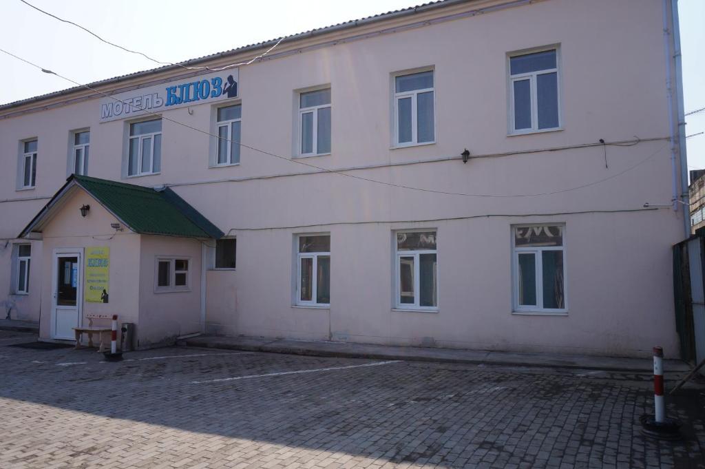 Мотель Блюз, Уссурийск