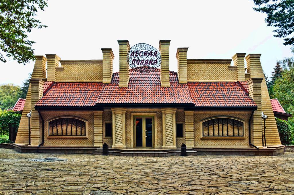 Отель Лесная поляна, Ставрополь