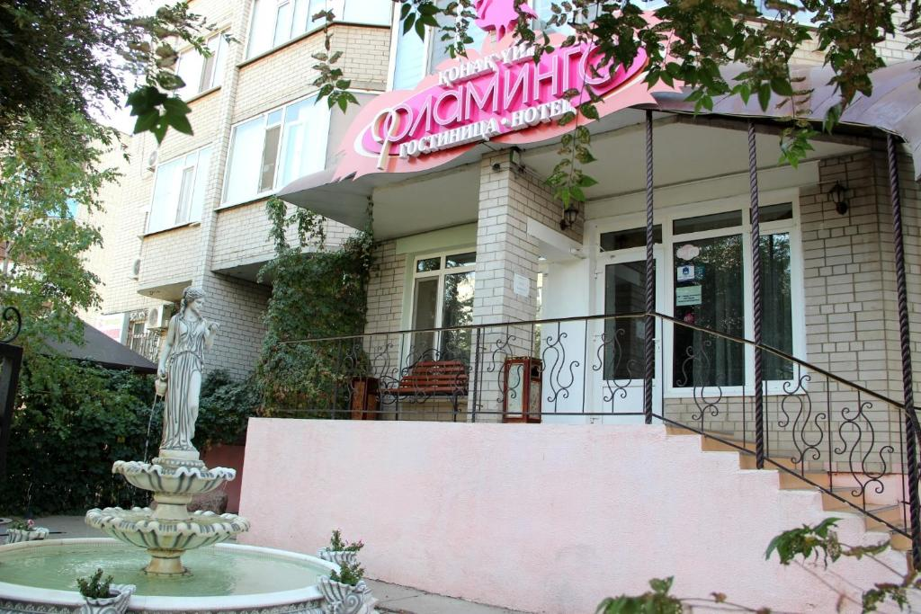 Отель Flamingo, Актобе, Казахстан