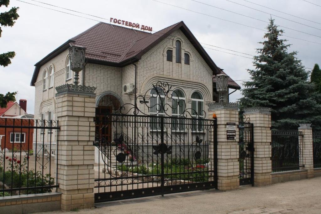 Гостевой дом На Донской, Тихорецк