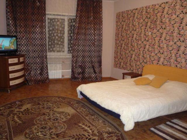 Апартаменты На Коммунистической 125, Горно-Алтайск
