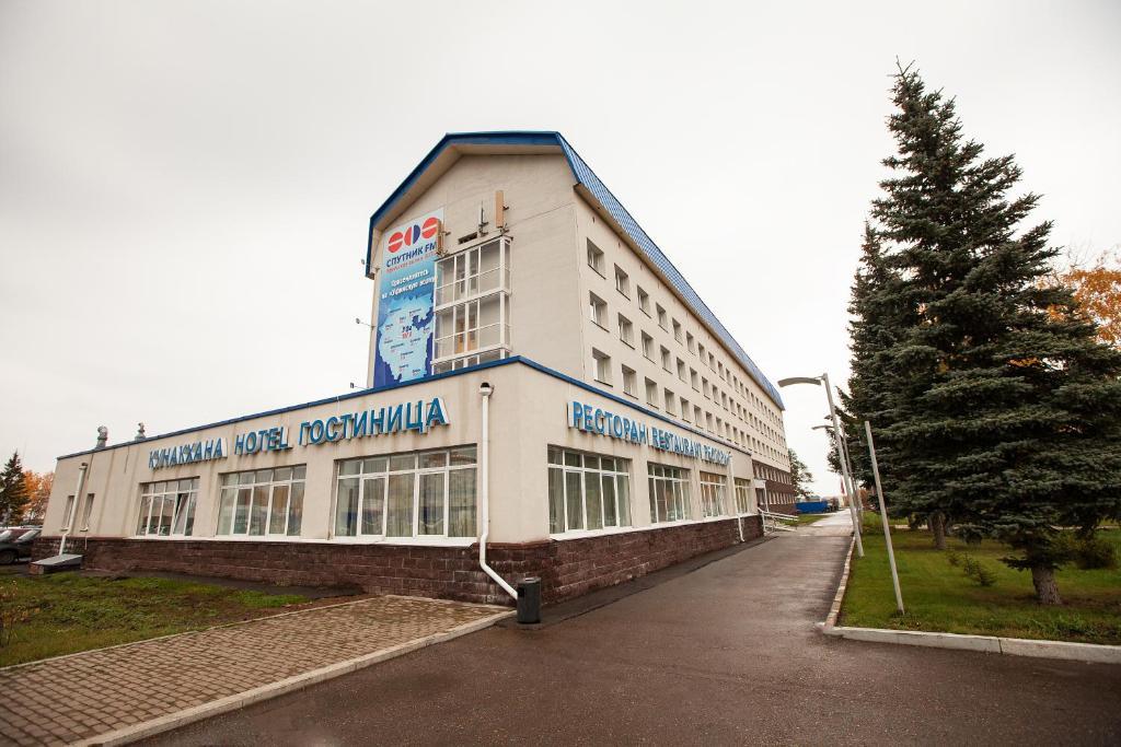 Отель Аэропорт, Уфа