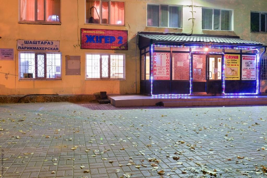 Эконом-отель Zhyger, Астана, Казахстан