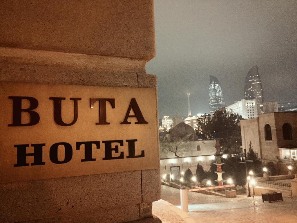 Отель Бута, Баку, Азербайджан