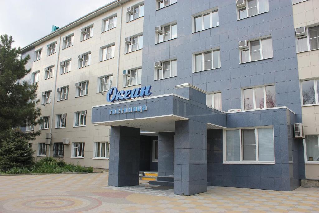 Отель Океан, Новороссийск