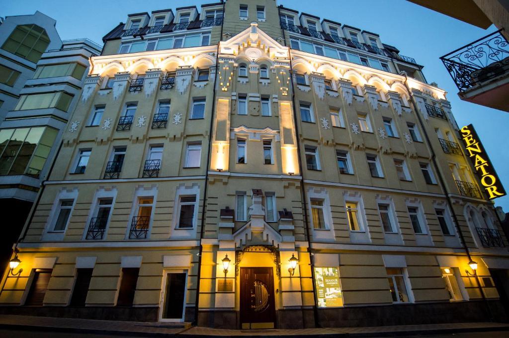 Апарт-отель Senator, Киев, Украина