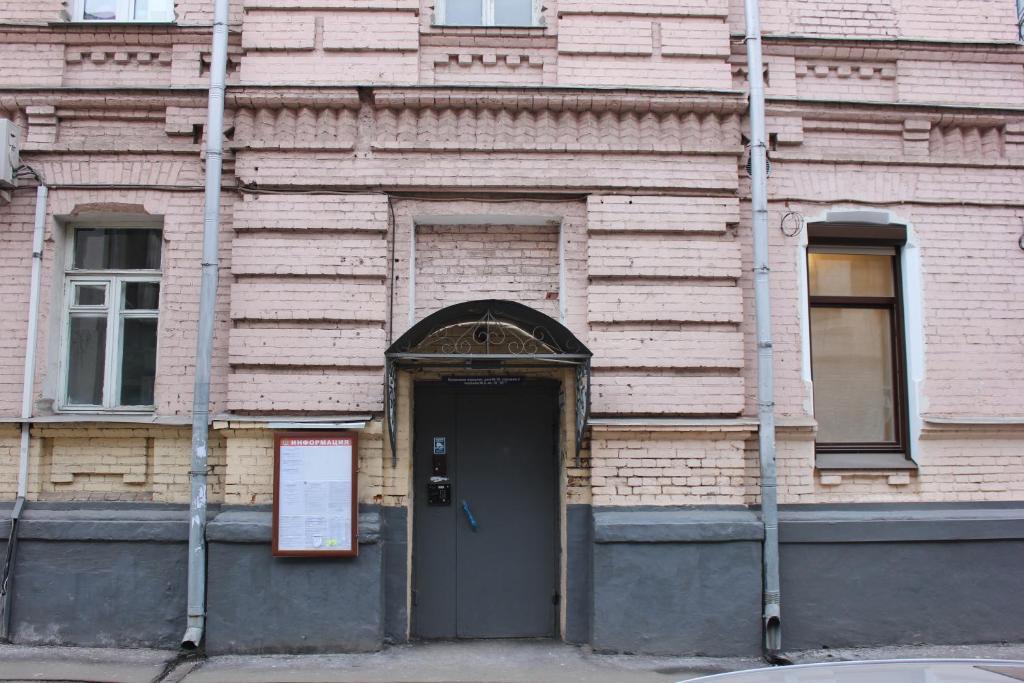 Хостел Хаустон, Москва