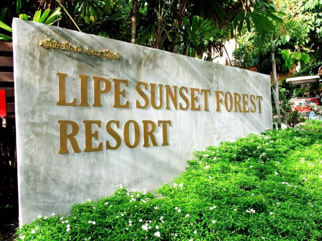 Курортный отель Lipe Sunset Forest Resort, Ко-Липе