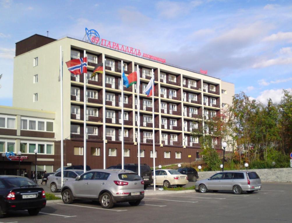 Отель 69 Параллель, Мурманск
