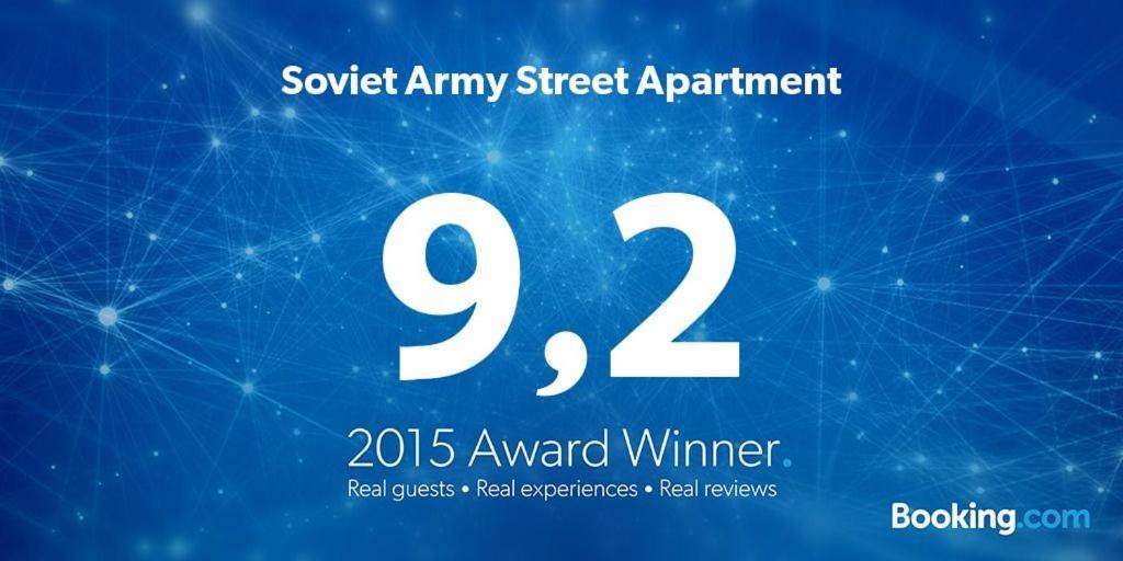Апартаменты улица Советской Армии, Витебск, Беларусь