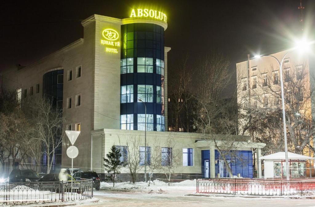 Отель Абсолют, Астана, Казахстан