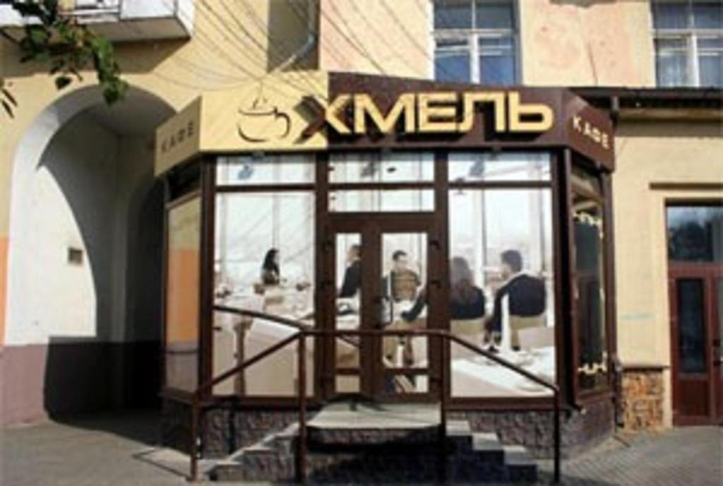 Апартаменты На Народного Ополчения, Могилев, Беларусь