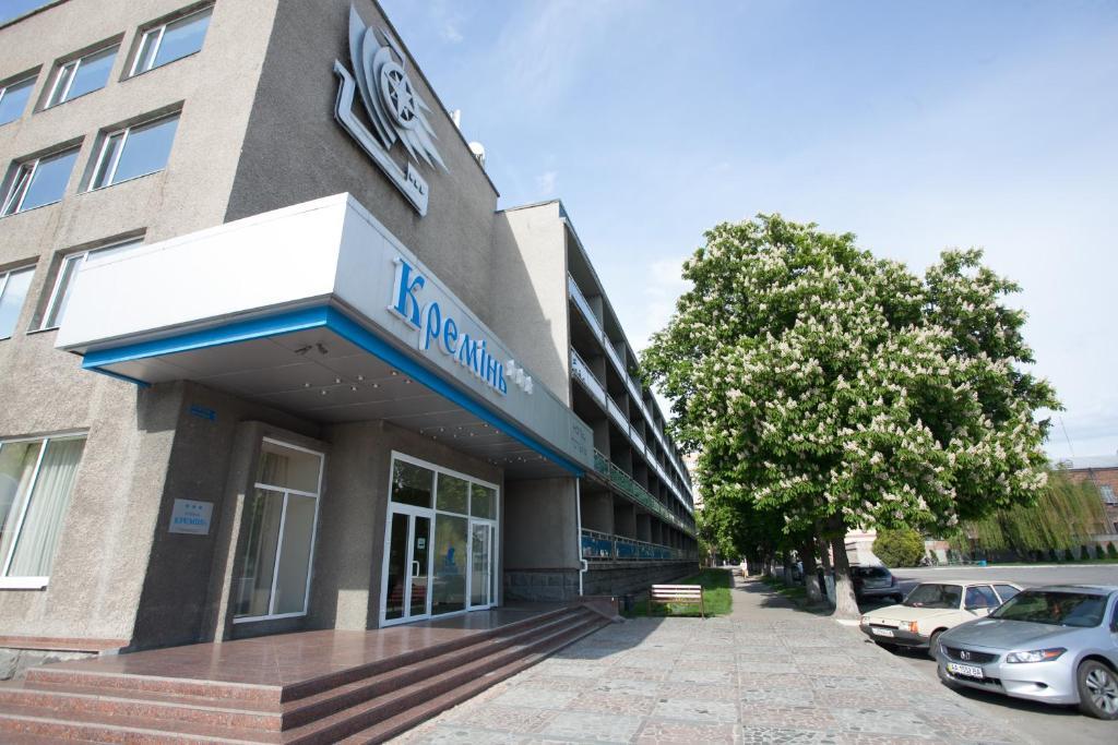 Отель Кремень, Кременчуг, Украина