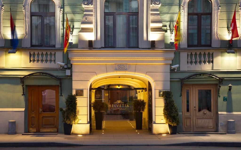 Отель Гельвеция, Санкт-Петербург