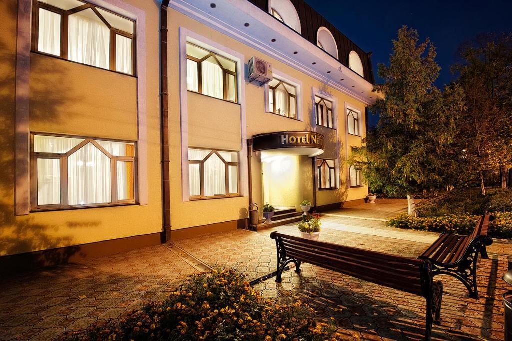 Бизнес-отель Нефтяник, Альметьевск