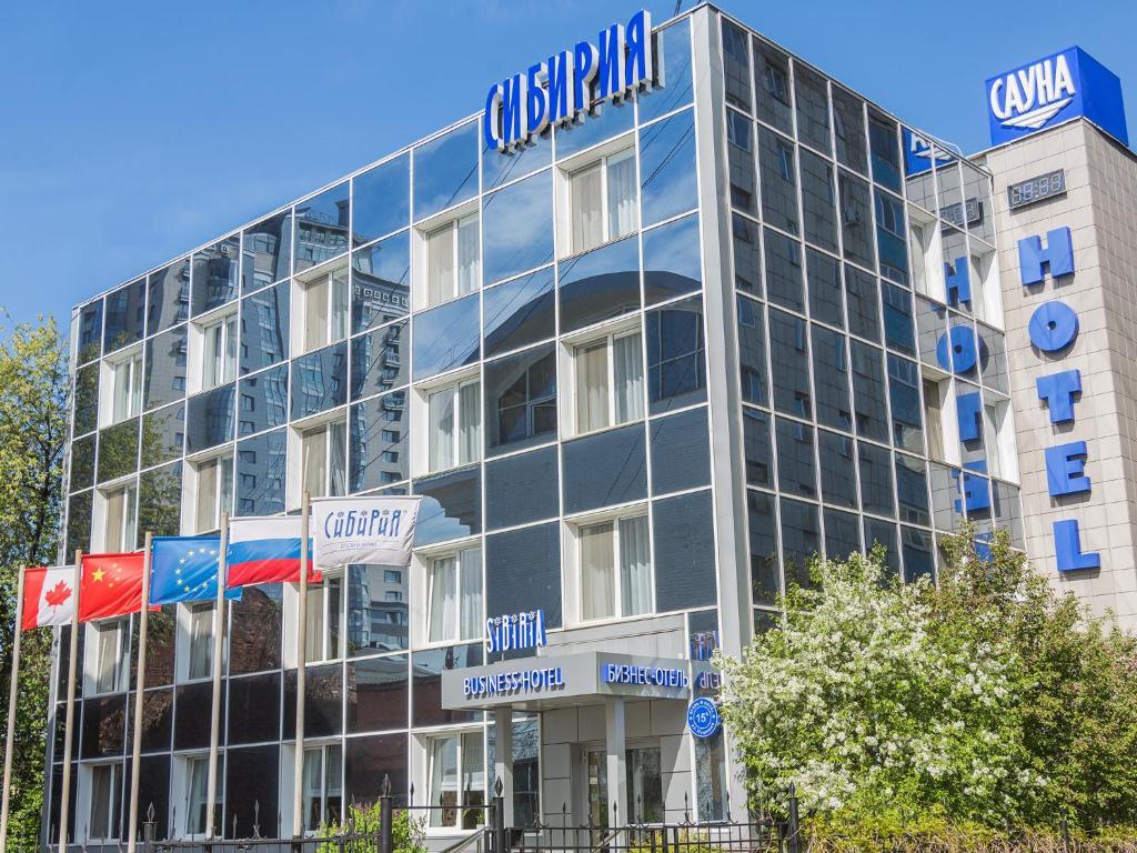 Отель Сибирия, Пермь