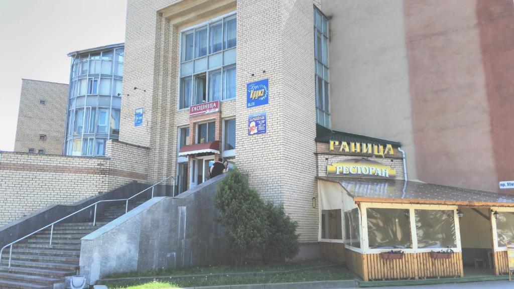 Гостиница Раница, Жодино, Беларусь