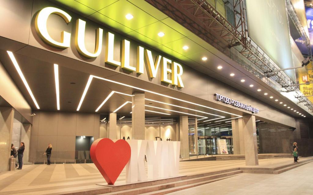 KievHall Gulliver, Киев, Украина