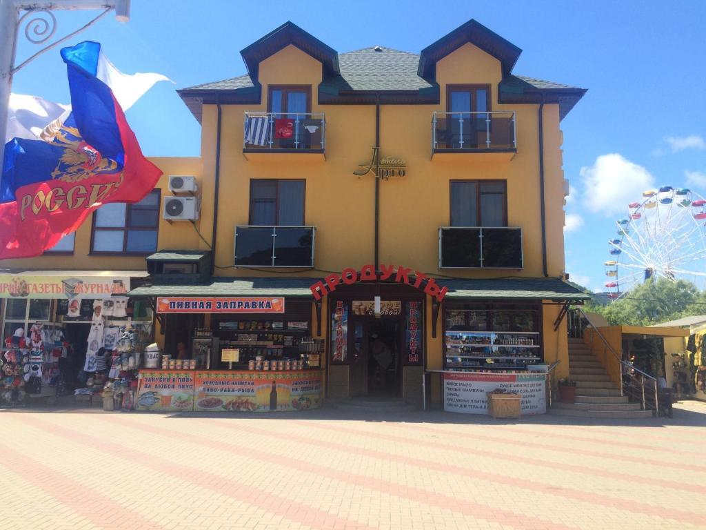 Отель Арго, Архипо-Осиповка