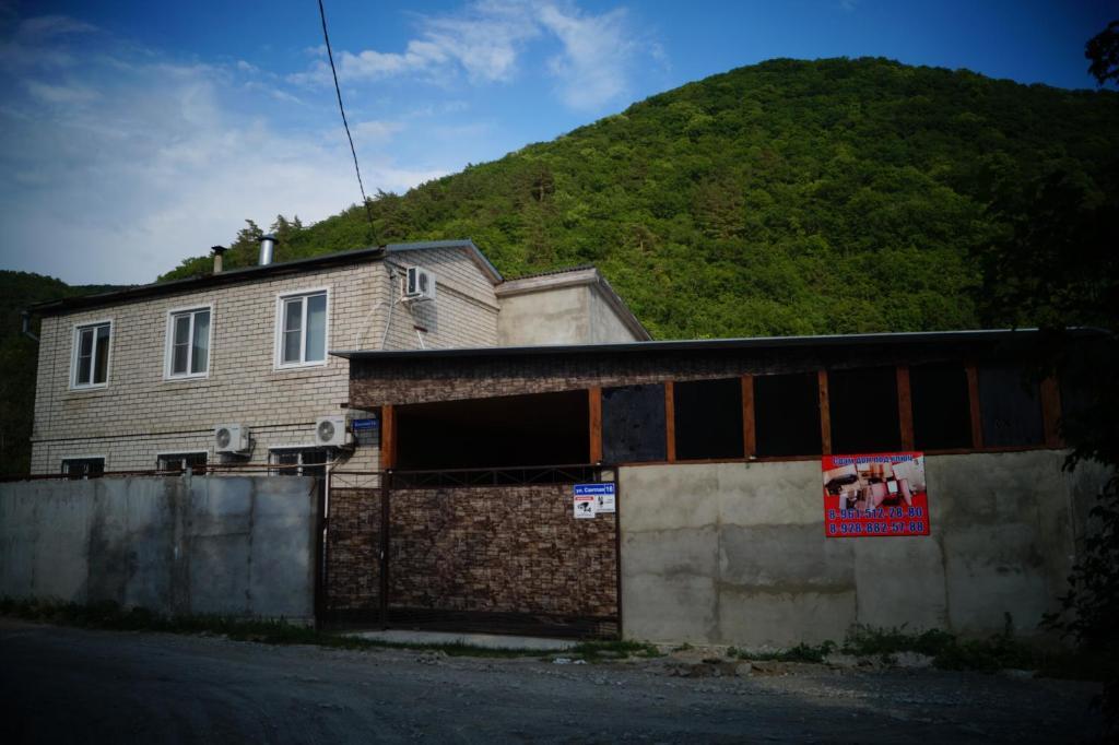 Гостевой дом У реки, Прасковеевка