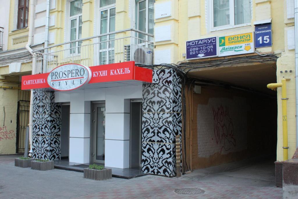 Апартаменты Бизнес Центр, Киев, Украина