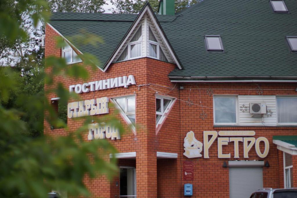 Отель Старый город, Ковров